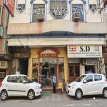 Hotel Rama Inn,New Delhi,A Budget Hotel