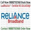 Reliance Broadband In Ludhiana Contact 9888750368 Book Now