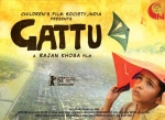 Gattu Children's Film Society, India , Mohammad Samad as 'Gattu'
