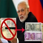 Prime Minister Narendra Modi Banned Rs.500 and Rs.1000 Indian Rupees