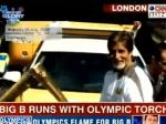 London Olympics 2012 best of luck india team
