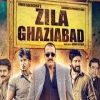 Zila Ghaziabad Movie Directed by Anand Kumar - Trailer