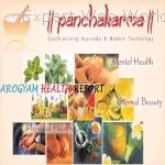 Arogyam Panchkarma Centre Ayurvedic Hospital