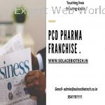 PCD PHARMA FRANCHISE | SOLACE BIOTECH LIMITED