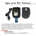 Spy Gsm PC Mouse