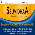 SsuvidhaA making your life easy
